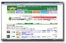 ジャングル事務 Yahooオークション店