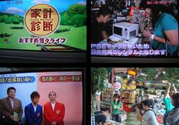 NHK 「悠々ライフ」