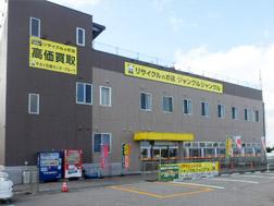 石川金沢店