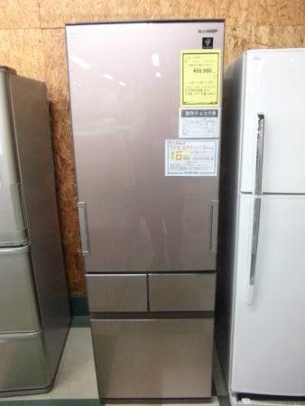 ジャングルジャングル貝塚店 冷蔵庫