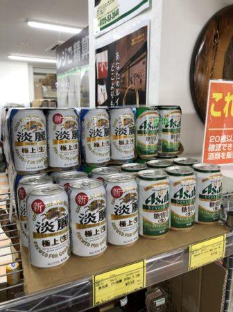 リサイクルショップ 金沢 ビール