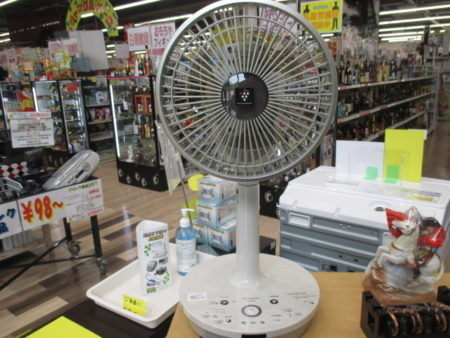 リサイクル 扇風機 プラズマクラスター