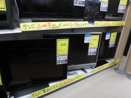 滋賀草津 リサイクル テレビ