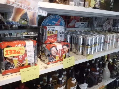 リサイクル ビール