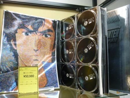 和歌山 DVD 中古